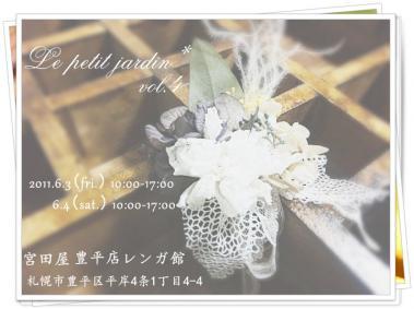 1_20110602201325.jpg