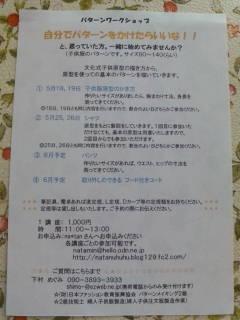 2_20110421095208.jpg