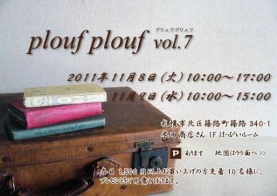 2_20111108113346.jpg