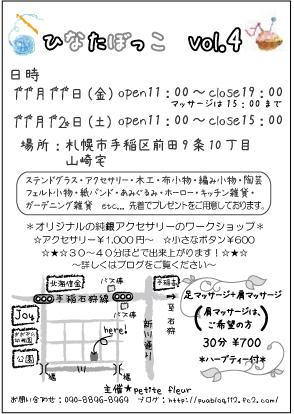 3_20111108113825.jpg