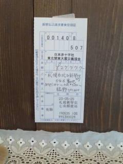5_20110526100520.jpg