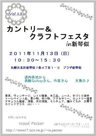 5_20111108114617.jpg