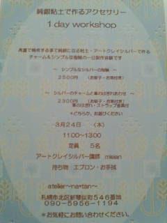 6_20110310063542.jpg