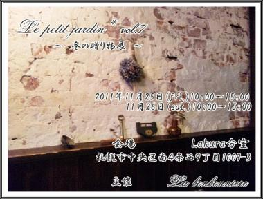 7_20111108115105.jpg
