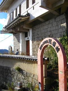 城 入り口