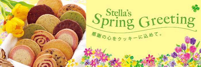 spring_700.jpg