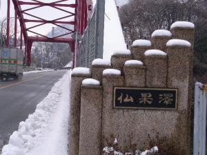 道路は除雪済み クリックで拡大