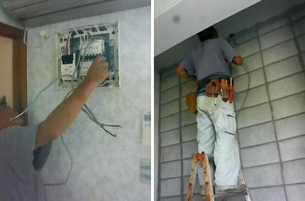電気工~1