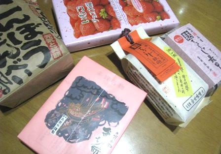 京都土産 (7)