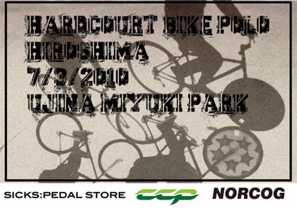 bikepolo7-3.jpg