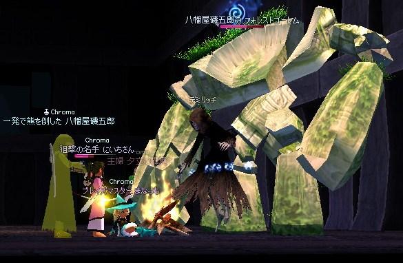 mabinogi_2010_12_24_009.jpg