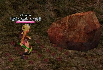 mabinogi_2010_12_25_001.jpg