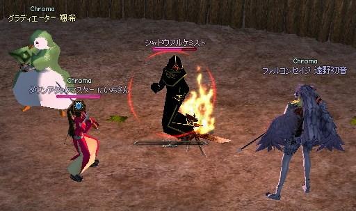 mabinogi_2011_01_07_003.jpg