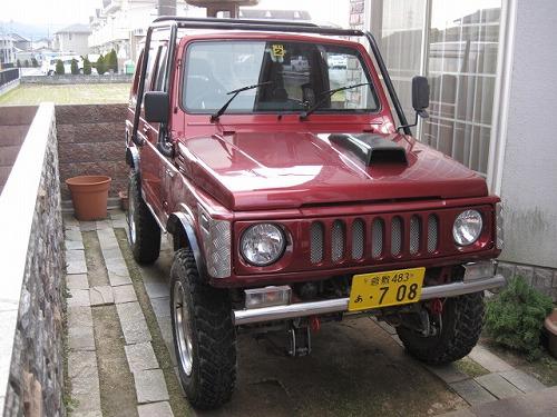 紅ジム号 20130210