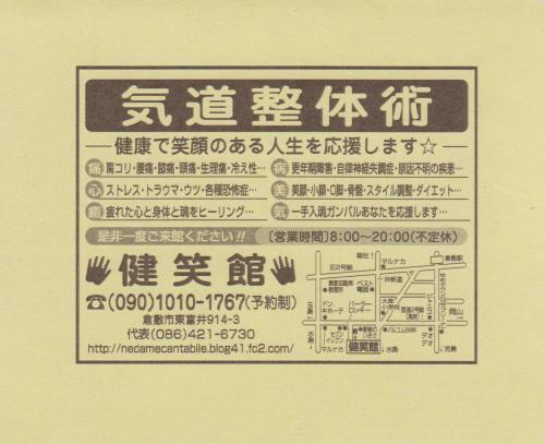 タウンページ2010