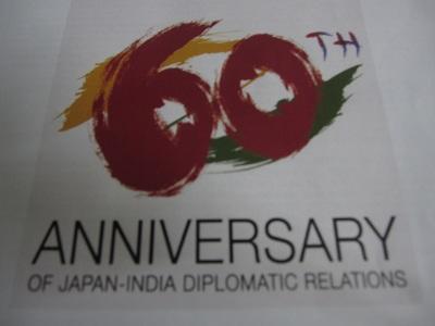 60th-anniversary-logo.jpg