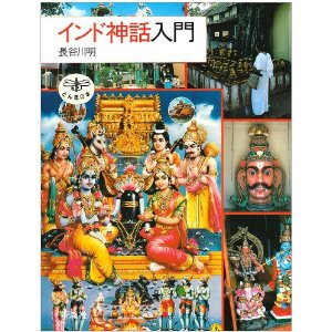 indoshinwa-tombo.jpg