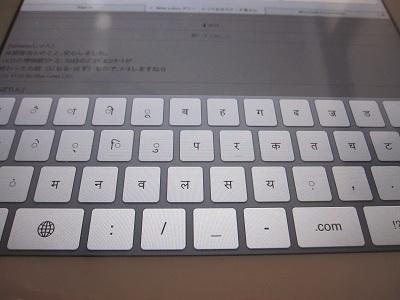 my-ipad2.jpg