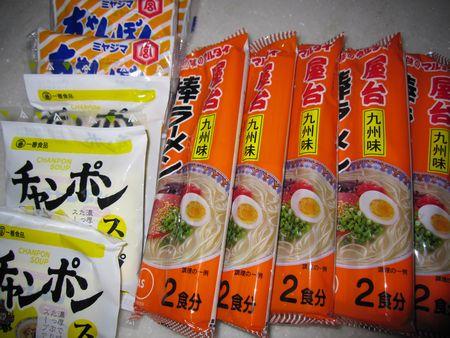 souvenir2_20100108192243.jpg