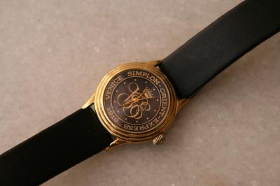 vsoe-watch1.jpg