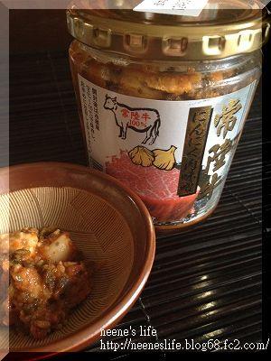 にんにく味噌