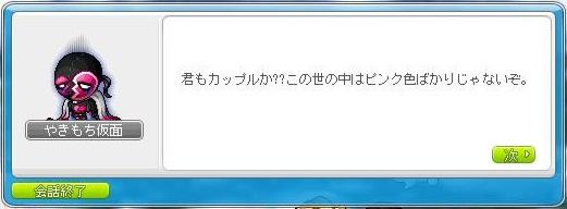 Maple111215_180437.jpg