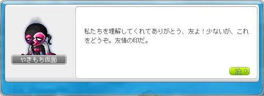 Maple111215_180454.jpg