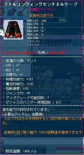 Maple120201_221929.jpg