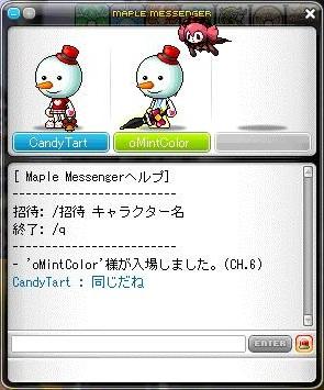 Maple120212_161526.jpg