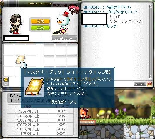 Maple120215_130053.jpg