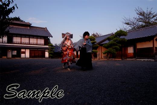 sasabune8-2.jpg