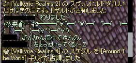 RO-093.jpg