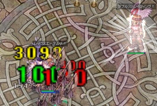 RO-099.jpg