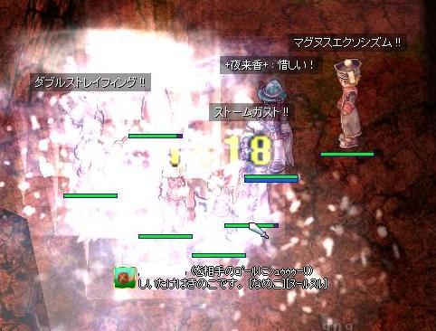 RO-106_20100122012900.jpg