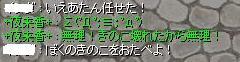 RO-115_20100128102743.jpg