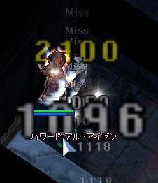 RO-130_20100128102857.jpg