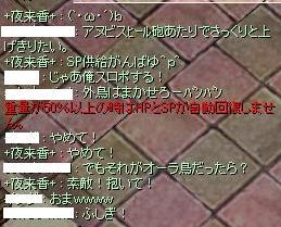 RO-145_20100205022551.jpg