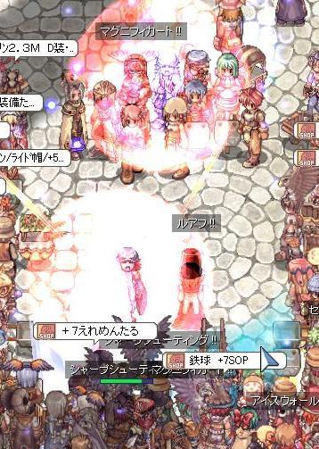 RO-174_20100223003045.jpg