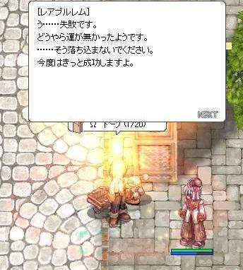 RO-183_20100315103155.jpg