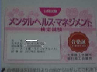 Cut2012_0414_2027_17.jpg
