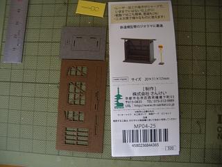 n33-4.jpg