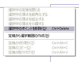 4.5.0アップデート・ガイド消去の別の方法