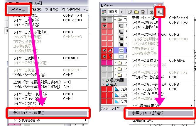 20100111-09a.jpg