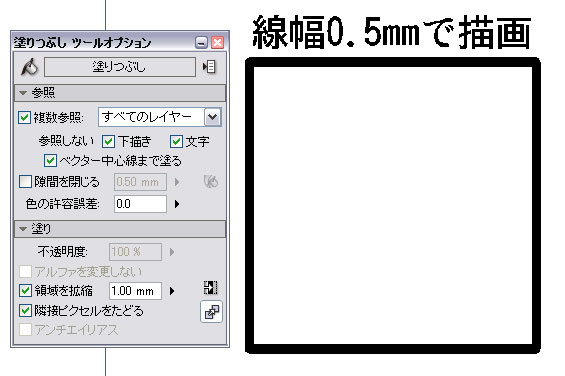 20100111-01濃いピクセル拡張