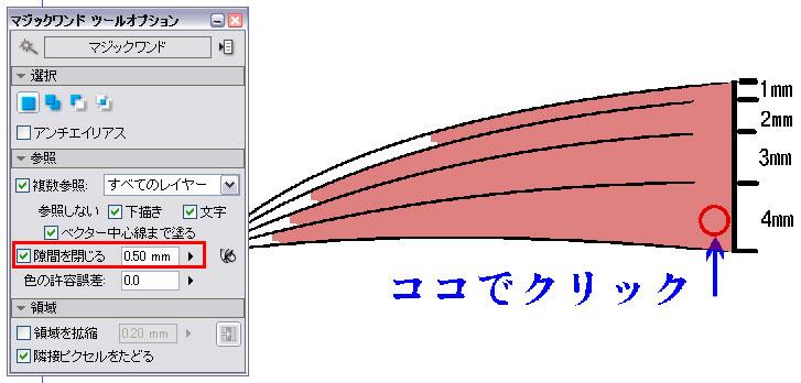 20100111-05マジックワンドしみこみOFF