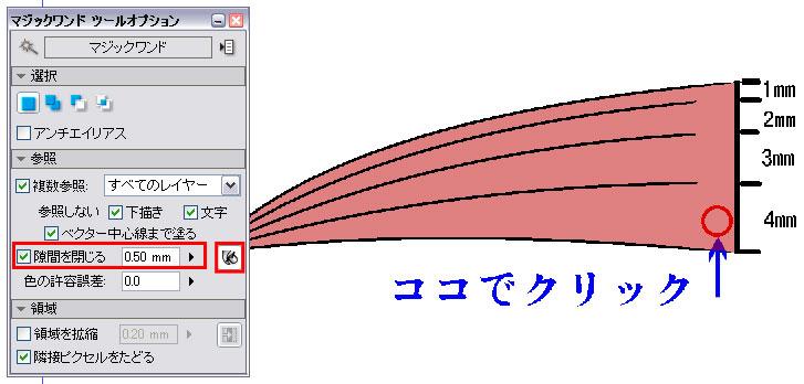 20100111-05マジックワンドしみこみON