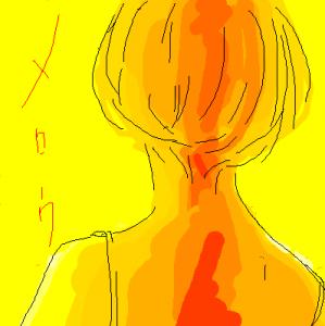 ピクチャ 13