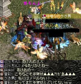 2010,1,1,01