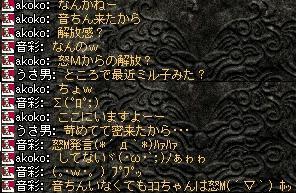 2010,1,1,07