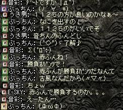 2010,1,3,02
